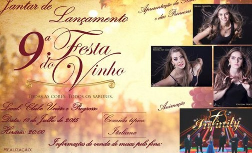 Jantar de lançamento da 9ª Festa do Vinho será realizado dia 18