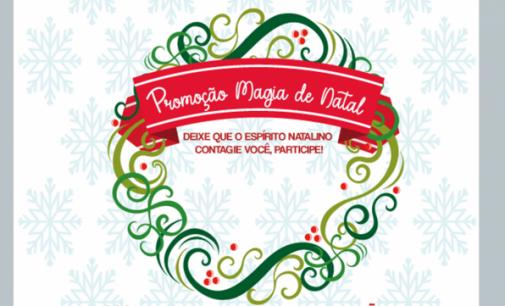 Promoção Magia de Natal é prorrogada até quinta-feira, 14