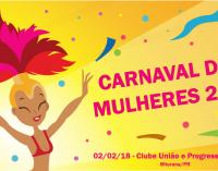 Carnaval das Mulheres de Bituruna será dia 2