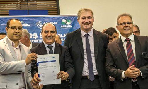 Bituruna recebe R$ 9 milhões para ações de esgoto sanitário