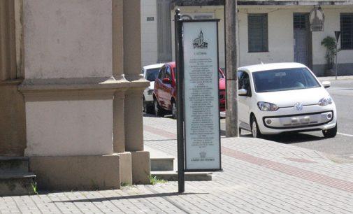 Nova sinalização turística em União da Vitória