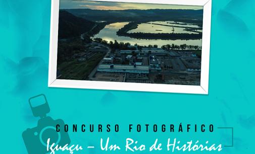 """Concurso Fotográfico com tema: """"Iguaçu: Um Rio de Histórias"""""""