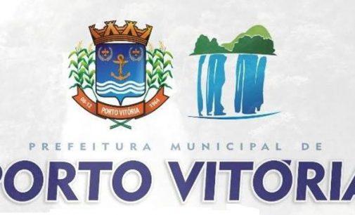 Prefeitura de Porto Vitória fará concurso público