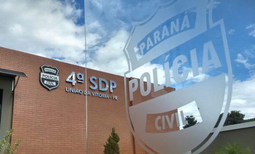 Acusado de matar Marco de Souza se apresenta na 4°SDP
