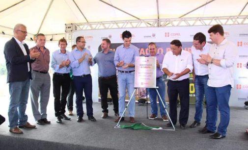 Copel inaugura sua nova subestação em Bituruna