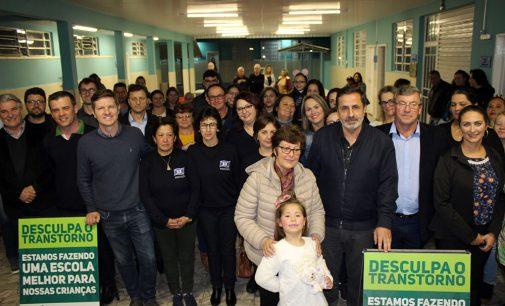 Escola Municipal Fruma Ruthenberg é reinaugurada