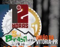 Mountain Bike: União da Vitória recebe 12 horas de prova