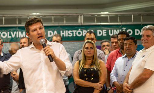 """Projeto """"União em Transformação"""" é lançado em União da Vitória"""
