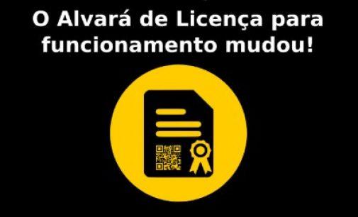 Cruz Machado moderniza o sistema de Alvarás