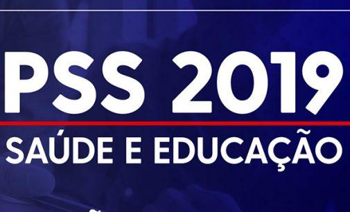 Prefeitura de União da Vitória divulga lista dos classificados no PSS
