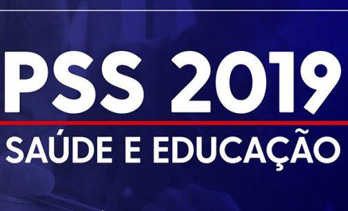 Prefeitura de União da Vitória abre inscrições para PSS