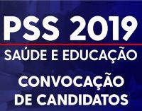 Prefeitura convoca novos classificados no PSS