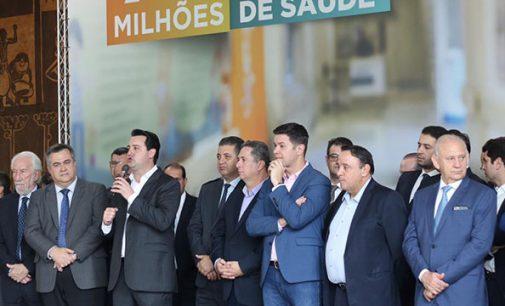 Governo do Paraná libera R$ 2,3 milhões para a APMI e o São Camilo