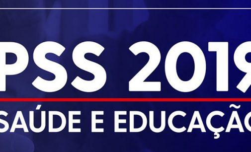Novos candidatos são convocados pelo PSS