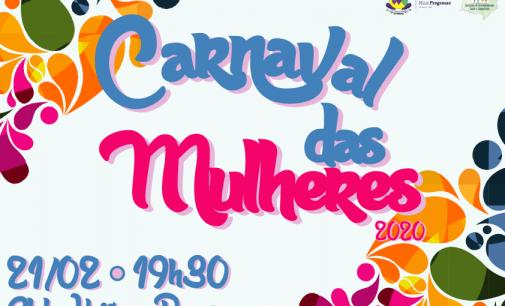 Inscrições do Carnaval das Mulheres termina dia 10